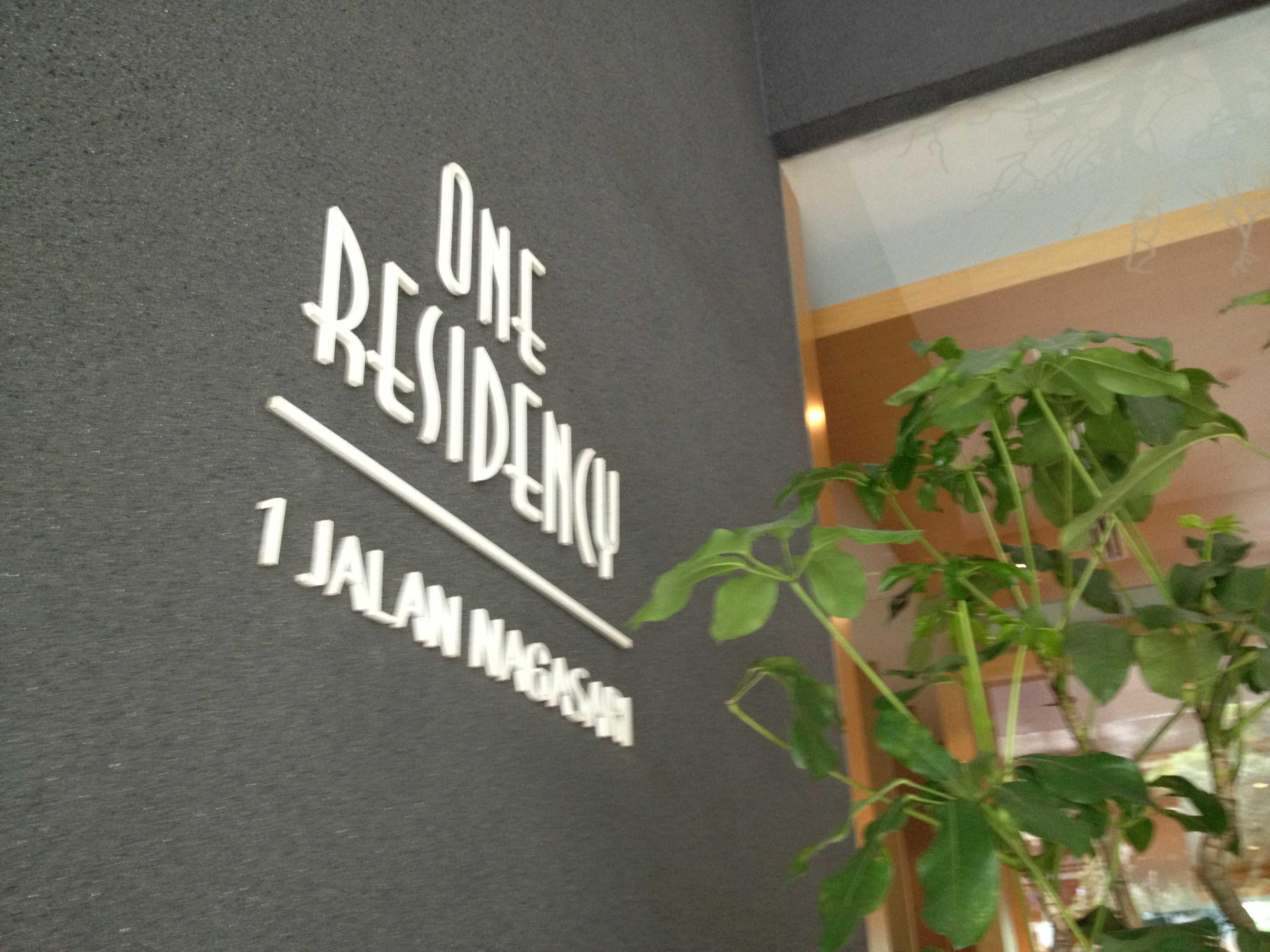 吉隆坡One Residency豪华公寓